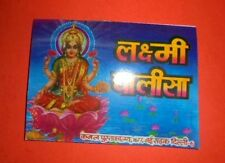 Laxmi Chalisa Aarti Hindu Goddess Religious Book Hindi India Prayer Puja Diwali