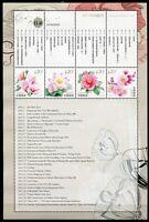 China PRC 2012 Blumen Grußmarken 4290, 4292-94C Neue Zähnung Postfrisch MNH