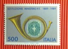 Francobollo ISTITUZIONE MINISTERO P.T. 1889-1989 (2) - ITALIA