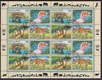 UNO New York 1997 gestempelt MiNr.  732-735  Gefährdete Arten