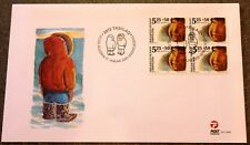 Greenland Post Official FDC 2005.01.17. Save the Children - Block of Four
