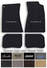 Chevrolet Chevelle 4pc Classic Loop Carpet Floor Mats-Choice of Color & Logo