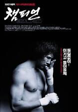 """MOVIE """"Champion"""" DVD/ENG SUBTITLE/REGION 3/ KOREAN FILM"""