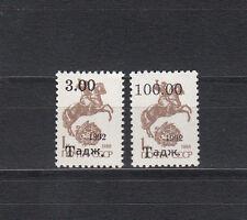 Tadjikistan Tajikistan Neuf sans charnière ** 1993 Mi. 9-10