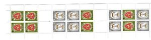 1979 Isle of Man Definitive Stamps Mint never hinged