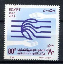 Egitto 1993 SG # 1 891 catastrofe naturale riduzione MNH #A 69386