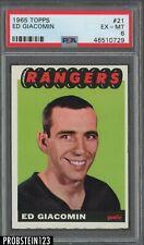 1965 Topps Hockey #21 Ed Giacomin Rangers HOF PSA 6 EX-MT