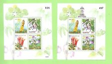 Thailand Sc 1780A-B Nh 2 Souvenir Sheets Of 1997 - Flowers - One W/Overprint