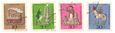 1969 (4) GERMAN Stamps.. 'Tin Toys'..# SP 297..Cancelled or pre-cancel