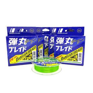 Major Craft PE Line Dangan Braid X8 150m Green PE #0.6 #0.8 #1 #1.2 #1.5 Japan