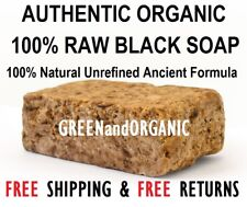 RAW AFRICAN BLACK SOAP ORGANIC FROM GHANA PREMIUM QUALITY 16 oz. 1 POUND