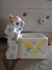 Vintage INARCO Nursery BABY Shower Pottery BEAR PLANTER Ceramic Japan Big Eyes