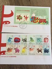 Australia Chinese Lunar Year  OX 2009 First Day Envelope