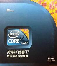 Intel BXC80601930 SLBKP Core i7-930 8M 2.80 GHz Retail Box (Chinese Version)
