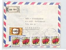 CA147 1981 Lebanon *Saida* Registered Cover GREEK CATHOLIC MISSIONARY VEHICLES