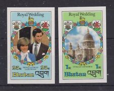 1981 Royal Wedding Charles & Diana MNH Stamps Stamp Set Bhutan Imperf 1nu &25nu