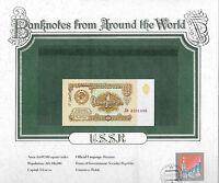 World Banknotes USSR Russia 1 Ruble 1961 UNC P-222a.1 Prefix Ая