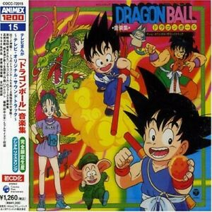 Various Artists - Animex Dragon Ball Ongakushu [New CD] Japan - Import