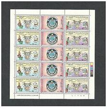 1984 – Libya - Postal and Telecommunications Union Congress- Full sheet