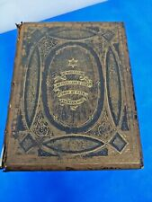 Vintage Brown's Self Interpreting Family Bible Old & New Testaments - Newcastle