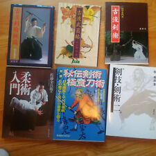 Collection of 6 Japanese Kenjutsu and Jiu-Jitsu Books  (kendo) Japanese sword