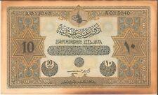 Turkey Ottoman Empire 10 LIVRES British Military Counterfeit Banknote