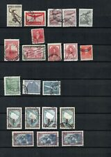 ARGENTINA LATIN AMERICA COLLECTION OF  USED  OLD CLASSIC STAMP LOT (ARGEN 293)