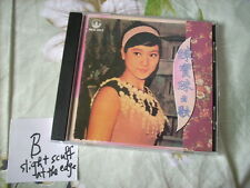 a941981 Connie Chan Po Chu 陳寶珠 CD Best (B)