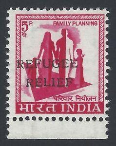 India 1971 Refugee Relief Rajasthan overprint MNH SG 649