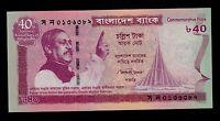 BANGLADESH  40 TAKA  2011 COMMEMORATIVE  PICK # 60 W/H  UNC.