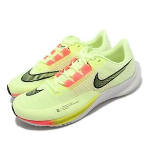 Nike Air Zoom Rival Fly 3 Yellow Volt White Men Running Shoes Sneaker CT2405-700