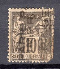 080917)...PREO 16...TRES TRES RARE...CERTIFICAT CALVES