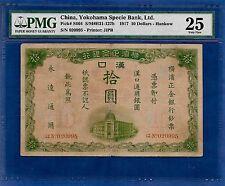 CHINA 1917 10 DOLLAR  P#S664 ♚♚YOKOHAMA SPECIE BANK♚♚ PMG VERY FINE 25    RARE!!