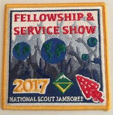 2017 National Jamboree Fellowship and Service Show patch