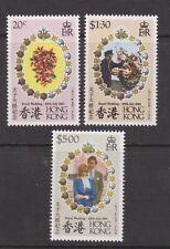 1981 Royal Wedding Charles & Diana MNH Stamp Set Hong Kong SG 399-401