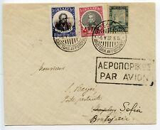 GREECE 1932.5.6 Bayer FFC Salonica to Sofia Bulgaria.