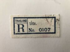 Thailand postage R Mail stamp, used