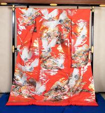 Japanese Kimono Robe Dress Cardigan Jacket Flying Crane Uchikake Gold Silver