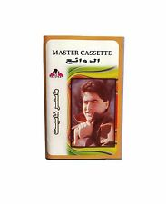 Cassette Tape Music Arabic Wael Kfoury Selection Most Beautiful Song وائل كفوري