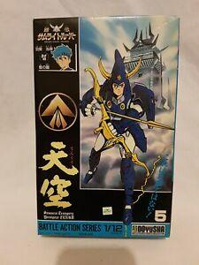 Doyusha Samurai Troopers Battle Action Series 1:12 Scale Model Kit Aus Seller