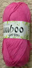 King Cole Bamboo Knitting Yarn 100g