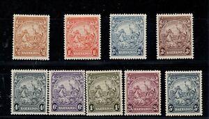 Barbados #193-201 set MH