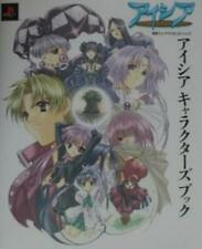 Eithea characters book