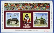 Rumanía Romania 2013 iglesias unesco joint issue bloque 575 mnh edición 350