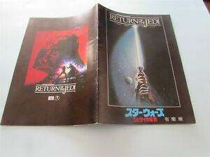 STAR WARS RETURN OF THE JEDI FORD FISHER MOVIE PROGRAM FROM JAPAN (4)