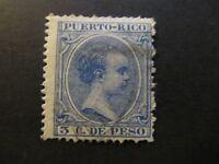 1890/97 - PORTO RICO - KING ALFONSO XIII - SCOTT 106 A8 3C