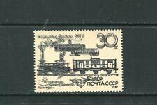 Russia 1987  Postal History ,  double print variety MNH OG