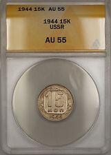 1944 USSR Russia 15K Kopecks Coin ANACS AU-55 *Scarce*