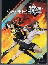 Ga-Rei Zero Limited Edition (BD/DVD, 2011, 5-Disc Set)