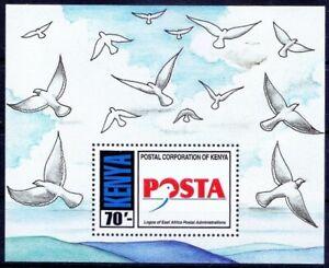 Logos of East Africa Postal Administration, Birds, Kenya 2000 MNH SS
